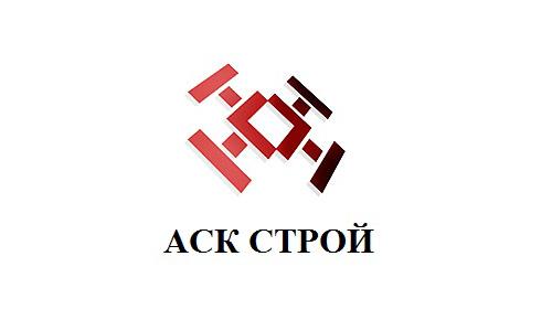 Товарный знак АСК СТРОЙ