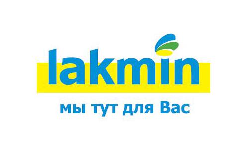 регистрация логотипа lacmin
