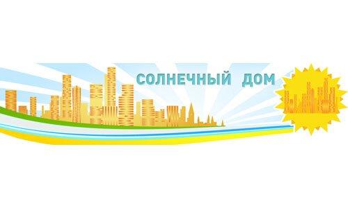 Регистрация товарного знака и фирменного стиля Солнечный дом
